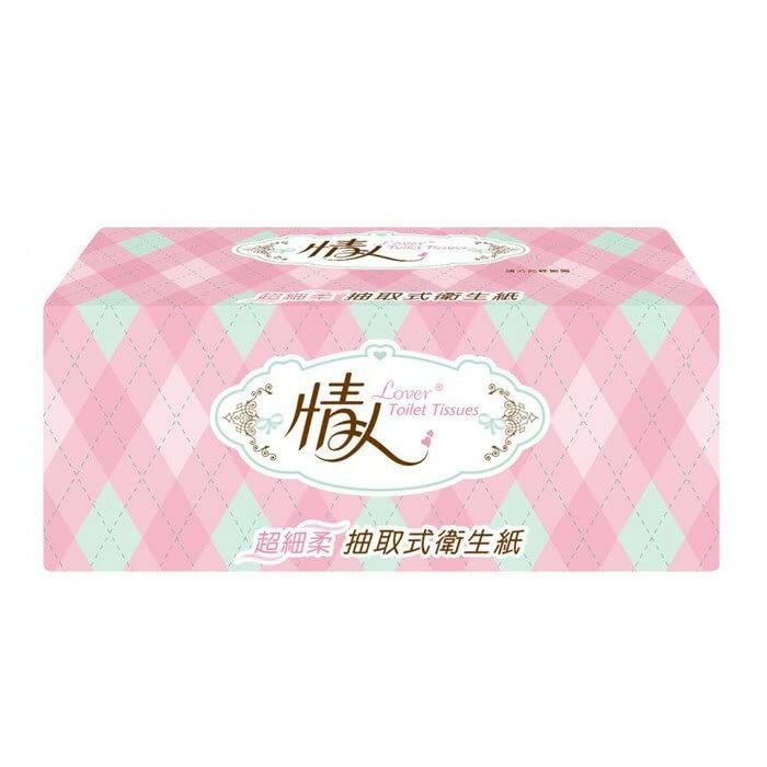 情人衛生紙/箱 春風附廠製作 6包/串 8串/箱