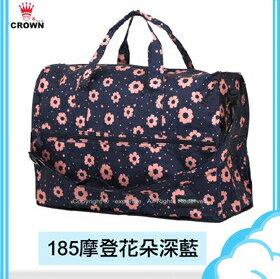 全新改版 【騷包館】 HAPITAS 新色上市1 可後插手提二用摺疊旅行袋  H0002-185