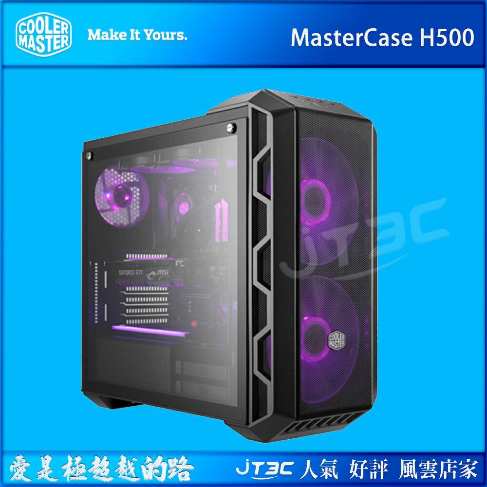 Cooler Master 酷碼 MasterCase H500 電腦機殼