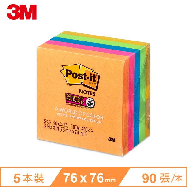 【3M】Post-It利貼狠黏便條紙654-5SSUC(5本包)7100050370