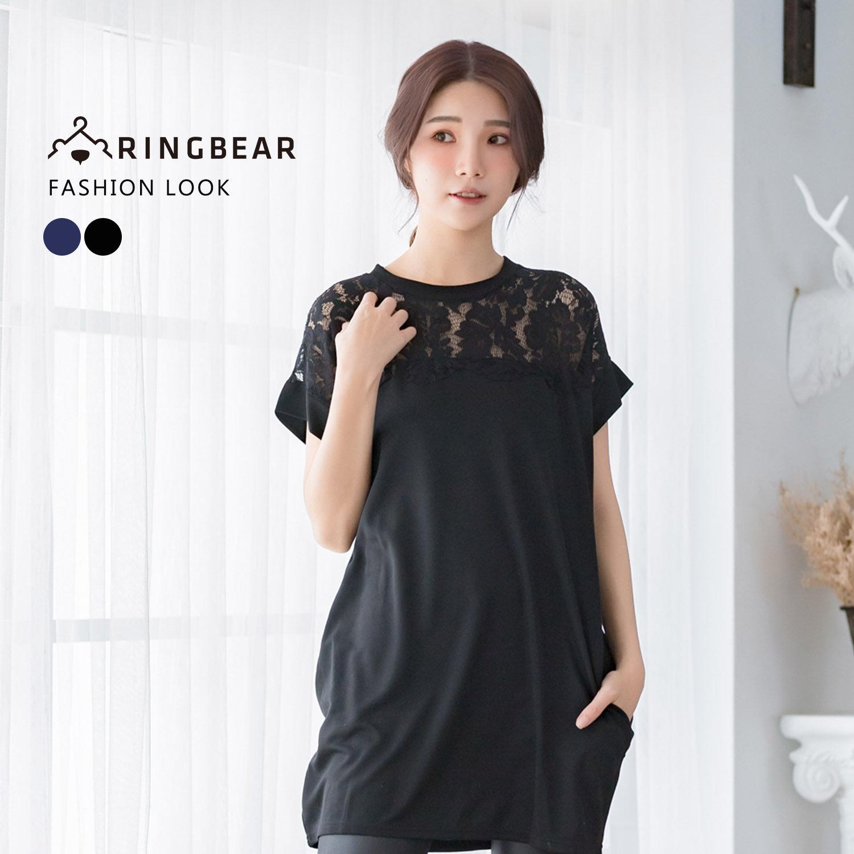 長上衣--優美透膚蕾絲剪接側邊口袋氣質短袖連身裙(黑.藍L-3L)-U491眼圈熊中大尺碼 1