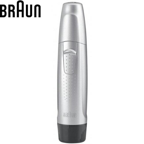德國百靈 Braun EN10 耳鼻毛修剪器