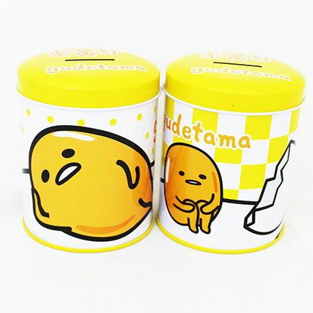 【敵富朗超巿】蛋黃哥圓形存錢筒