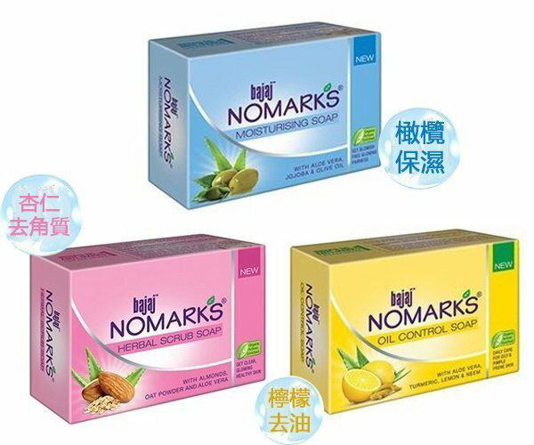 印度 Bajaj Almond Nomarks 潤膚香皂 75g (保濕/控油/燕麥杏仁) ☆真愛香水★