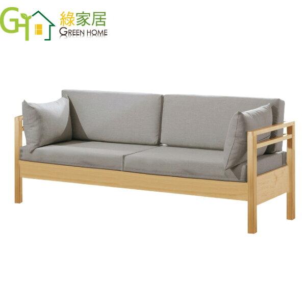 【綠家居】西哥柏時尚亞麻布實木三人座沙發椅(二色可選+三人座)