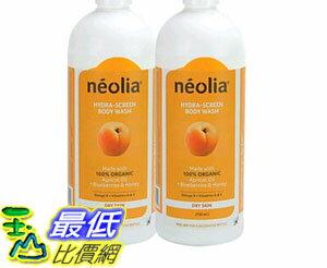 [COSCO代購 如果沒搶到鄭重道歉] Neolia 杏桃仁油沐浴乳 750 毫升 X 2入 W106296