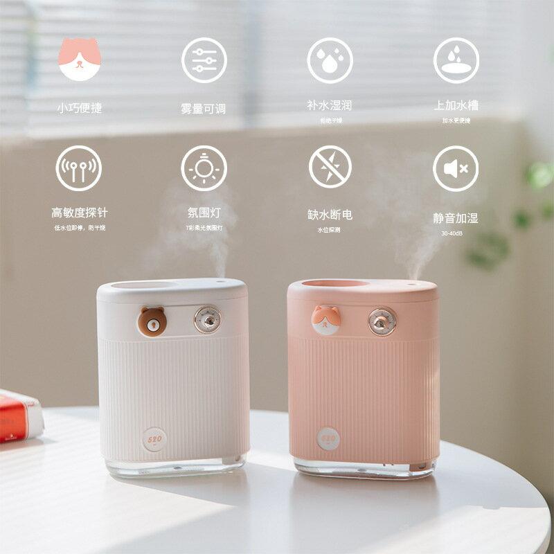 新款H2貼貼寵加濕器創意萌寵usb小夜燈