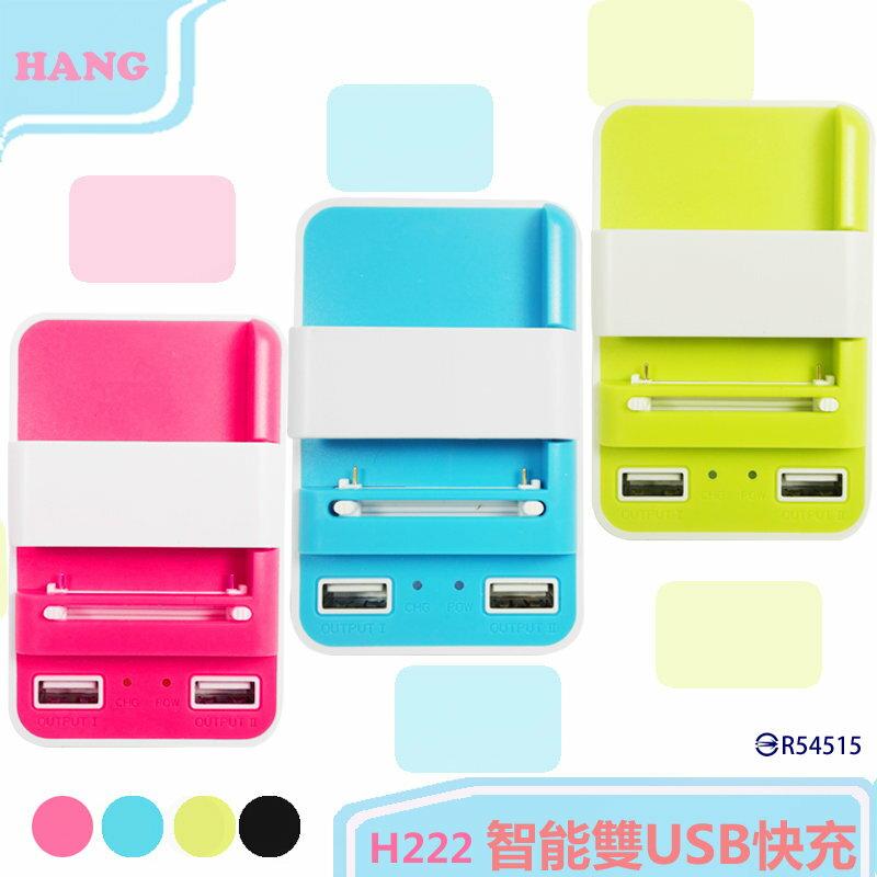 HANG 3in1 智能雙USB快充/電池充電/萬用充電器/ASUS ZenFone Go TV ZB551KL/ZenFone 2 Laser ZE500KL/ZE550KL/ZE601KL/Selfie ZD551KL
