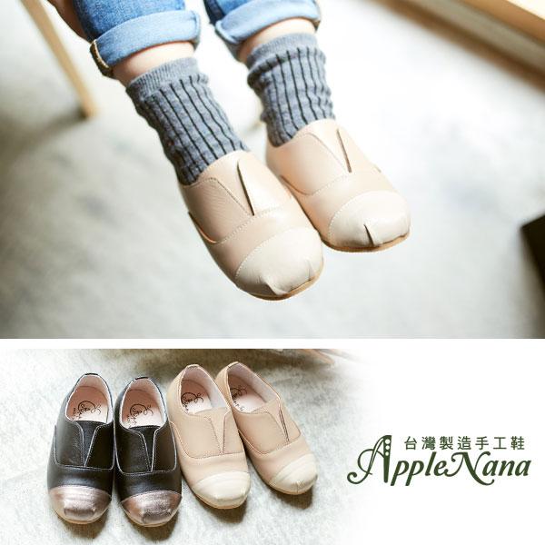 AppleNana。MIT手工童鞋。簡約時尚全真皮配色樂福鞋.男女都適合【QBC71421080】蘋果奈奈 0