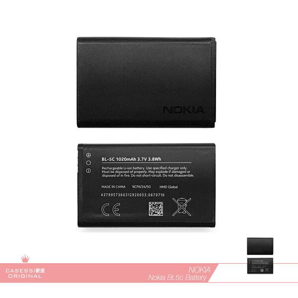 NokiaBL-5C_1020mAh原廠電池原裝盒裝拆售款【新版】