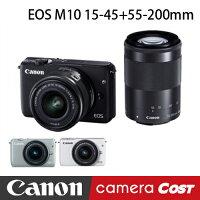 Canon佳能到★最新更薄更輕!送64G豪華組【現貨】Canon EOS M10 15-45+55-200mm 雙鏡 公司貨