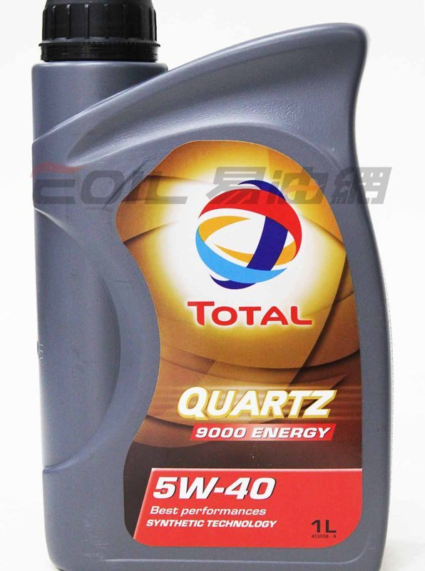 TOTAL QUARTZ 9000 ENERGY 5W40 合成機油
