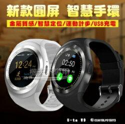 ⭐️無賴小舖⭐️w9智能通話 藍芽手錶 可觸控 FB Line 微信 IG訊息通知 來電顯示 音樂播放 運動 支援記憶卡