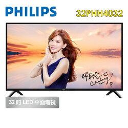 飛利浦大型顯示器32PHH4032 (32吋 LED HD) LED電視