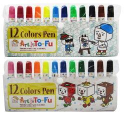 親子豆腐TO-FU OYAKO 12色水洗彩色筆 盒 TF-PG2098