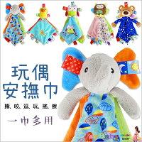 嬰兒安撫巾 JJOVCE口水巾彩色標籤寶寶情緒安撫玩具 JoyBaby 0