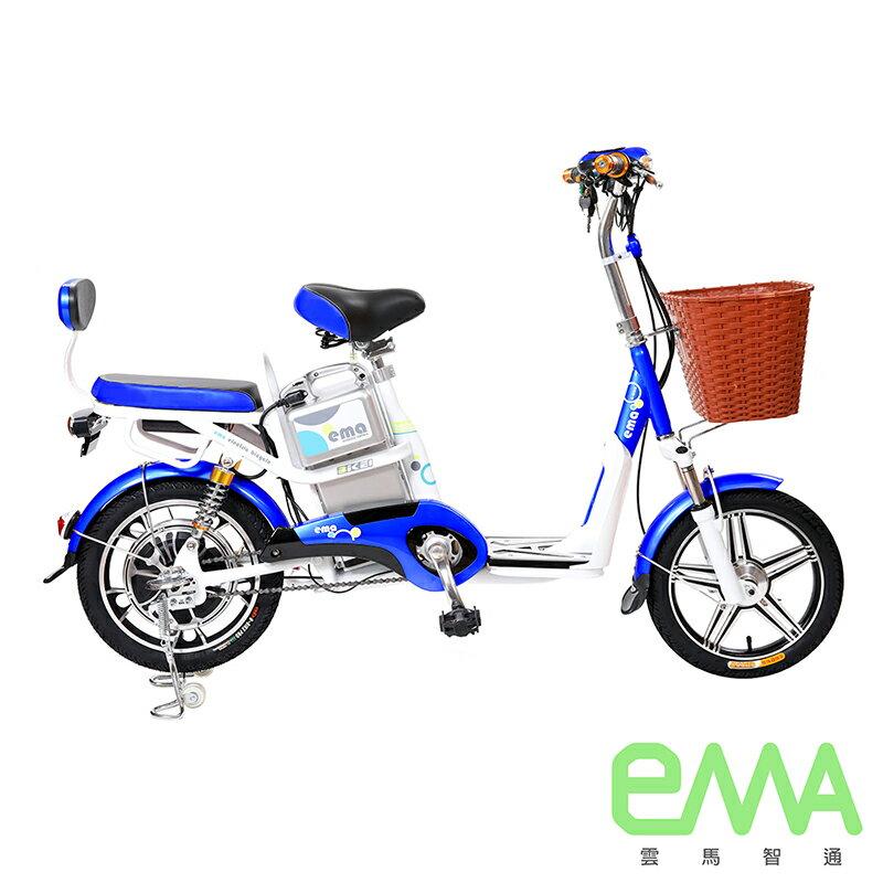 ~EMA雲馬~電動 48鉛酸 LED 輕便 後雙避震 腳踏助力  電動輔助自行車  買再送