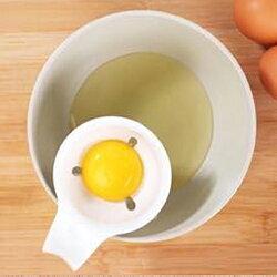 PS Mall 廚房蛋清分離器 卡碗蛋黃分蛋器【J1997】