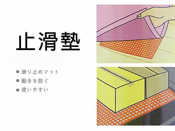 BO雜貨【YV3785-1】止滑墊 防滑地墊毯 門口腳墊 吸水地墊 防滑 防移動 浴室 車用