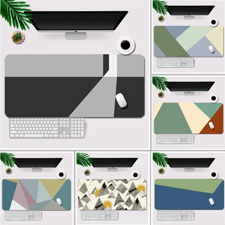 滑鼠墊 超大號簡約創意鼠標墊游戲加厚鎖邊防水桌墊辦公定制電腦鍵盤卡通