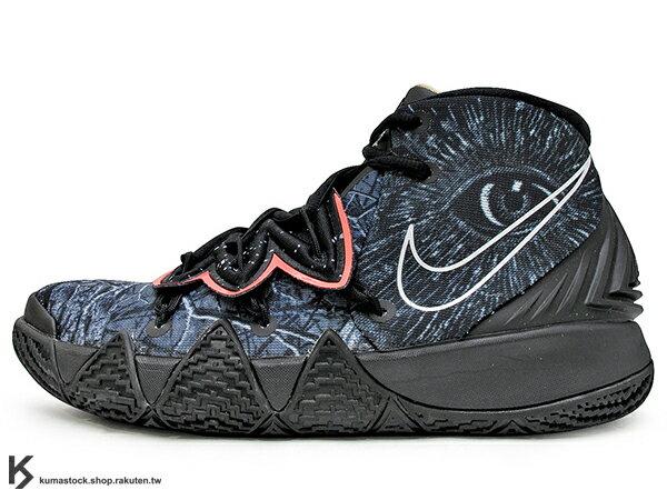 2020 Kyrie Irving 最新代言鞋款 NIKE KYBRID S2 GS KYRIE 4 5 6 HYBRID 大童鞋 女鞋 黑灰 WHAT THE 歐文 合體鞋 籃球鞋 (CV0097-001) 0720 0