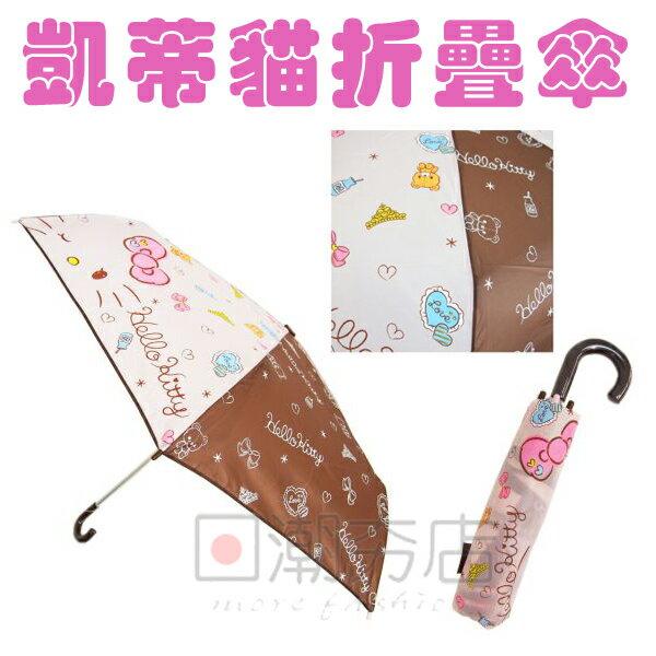 [日潮夯店] 日本正版進口 Hello Kitty 凱蒂貓 折疊 雨傘 折傘