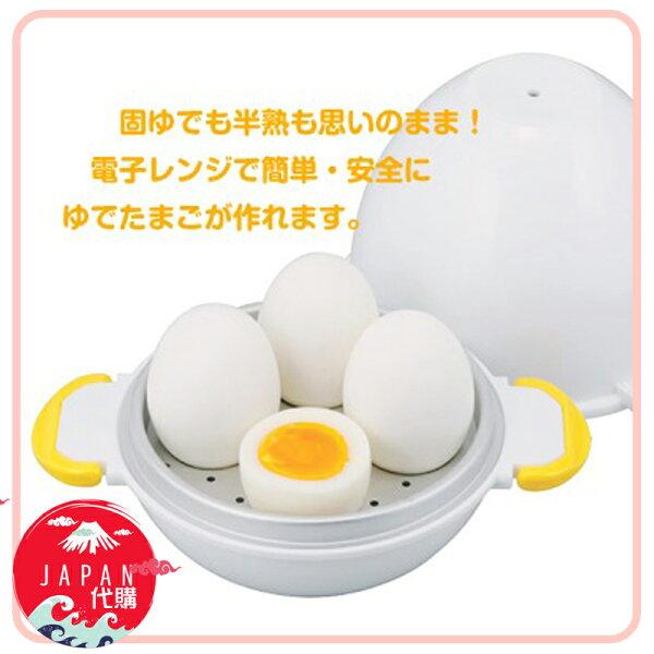 日本原裝微波爐煮水煮蛋器懶人煮蛋法RE-279