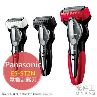 【配件王】現貨黑 日本製 Panasonic 國際牌 ES-ST2N 電動刮鬍刀 勝 ST39 WF2S 3040S