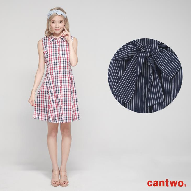 cantow襯衫領無袖洋裝(共三色) 7