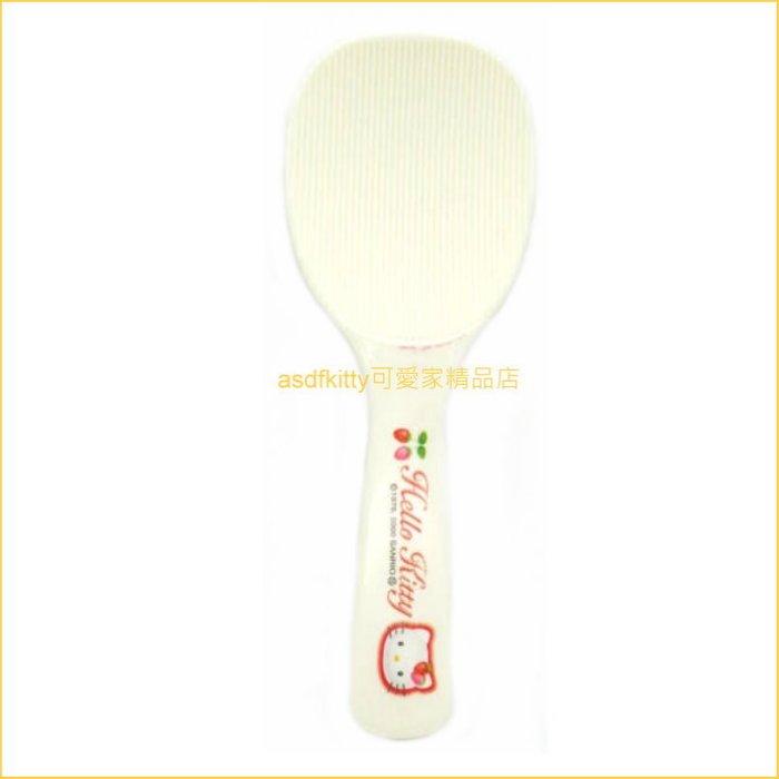 asdfkitty可愛家☆二手商品出清-KITTY白色飯匙-2000年絕版商品-日本製