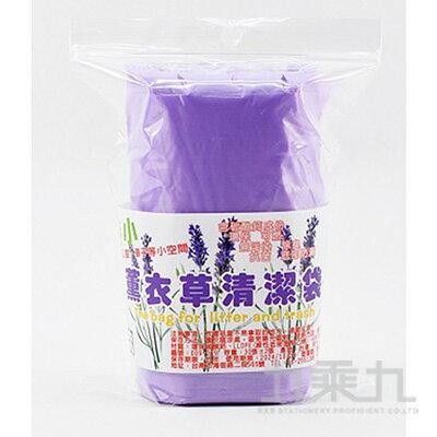 小丸家族薰衣草-XS特小清潔袋(30張)