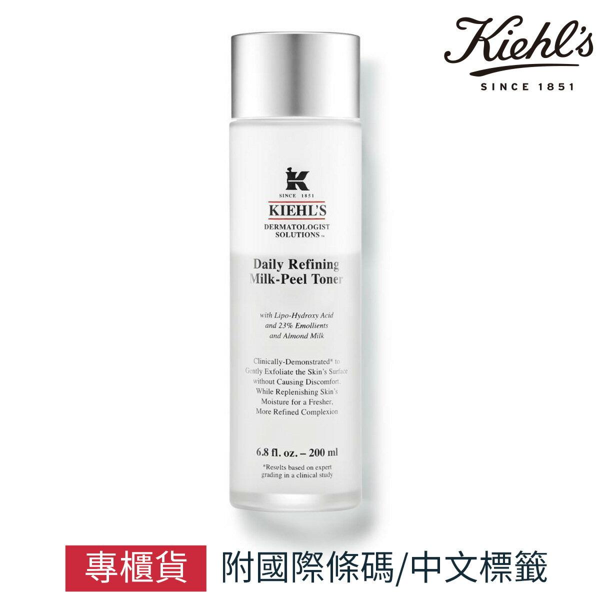 Kiehl's 契爾氏牛奶淨膚濃縮活膚露 200ml 專櫃公司貨 牛奶水【SP嚴選家】 0