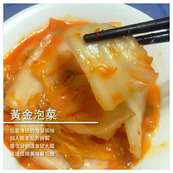 【榛和味黃金泡菜】水果黃金泡菜 600g