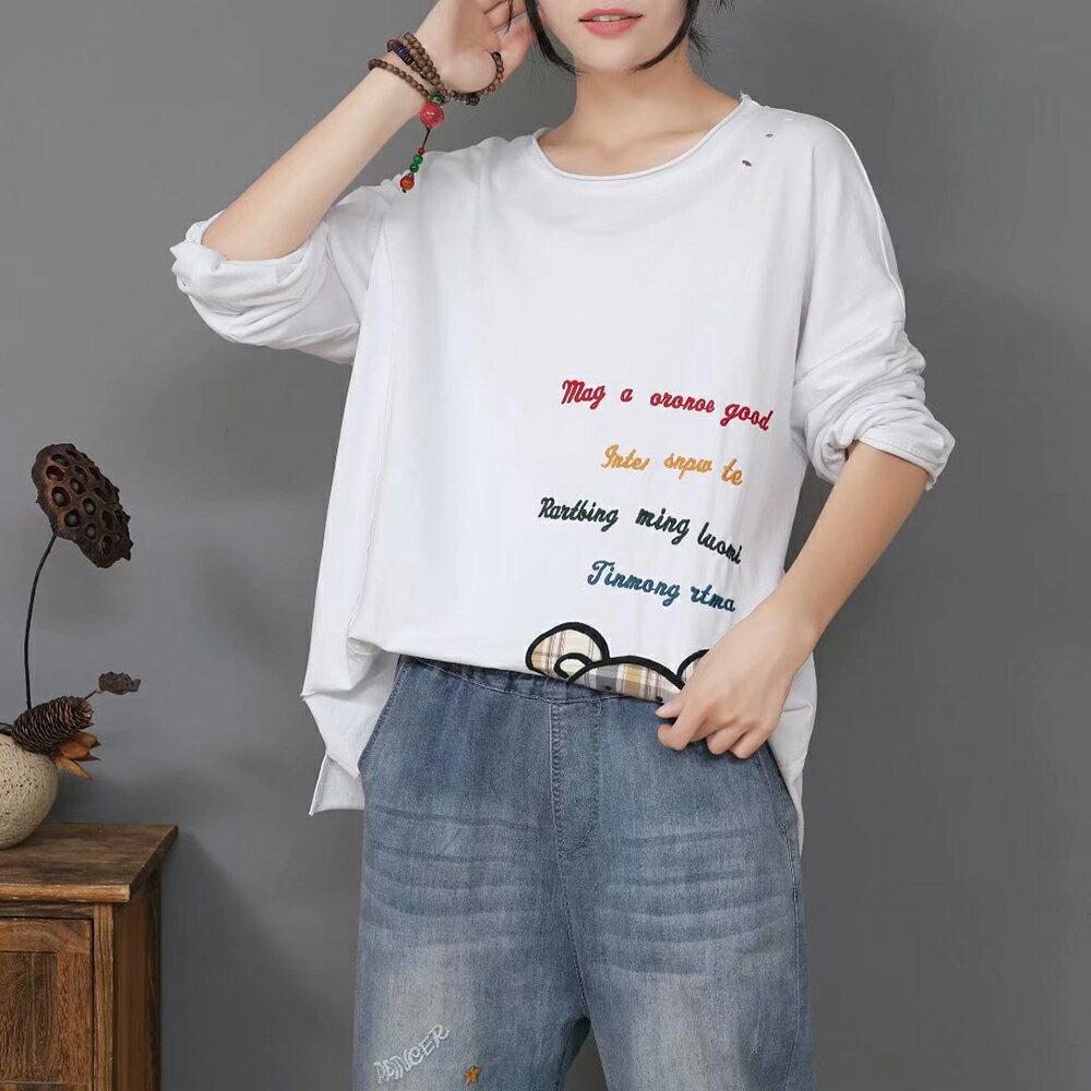 刺繡剪破寬鬆顯瘦長袖T恤上衣(4色F碼)*ORead* 2