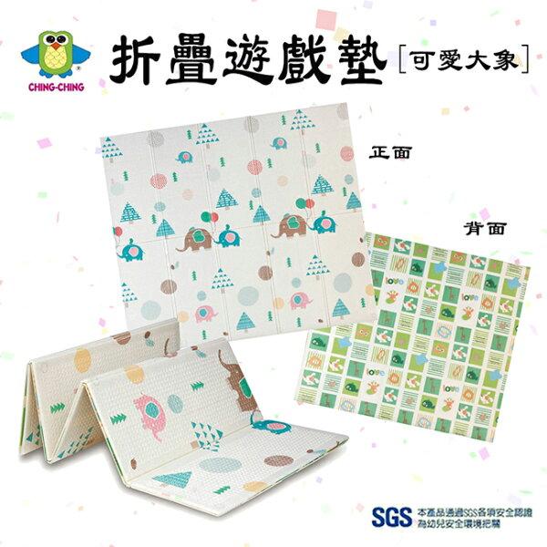 【親親ChingChing】遊戲巧拼地墊-可愛大象XP101-606
