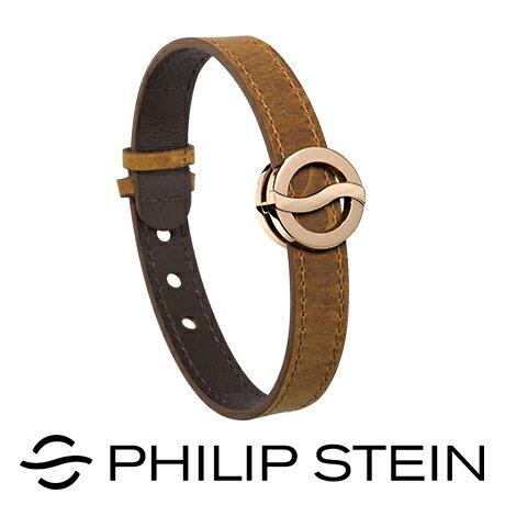 【Philip Stein】翡麗詩丹能量手環-【兩色可選】另有睡眠手環