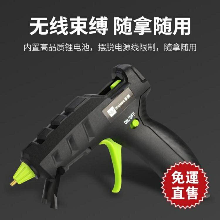 熱熔膠槍充電式兒童手工制作不插電膠槍打膠槍膠棒鋰電熱膠槍