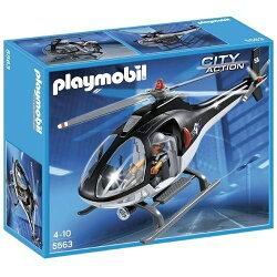 (卡司 正版現貨) Playmobil Special Plus 摩比人 PM05563 機動部隊直升機 摩比積木 禮物