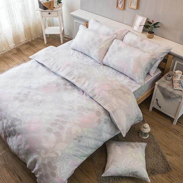 床包兩用被套組雙人-100%純天絲【柏菲特】40支天絲,含兩件枕套,戀家小舖