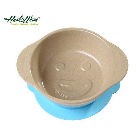 美國Husk's ware 稻殼天然無毒環保兒童微笑餐碗-藍色【悅兒園婦幼生活館】