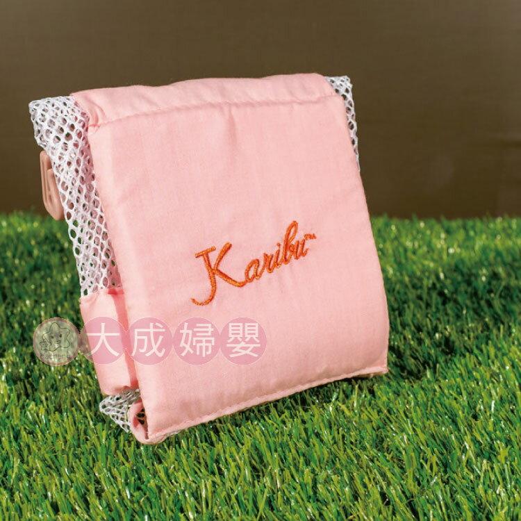【大成婦嬰】Karibu 嘉瑞寶 時尚摺疊式嬰幼浴盆-專用浴網 外出攜帶方便