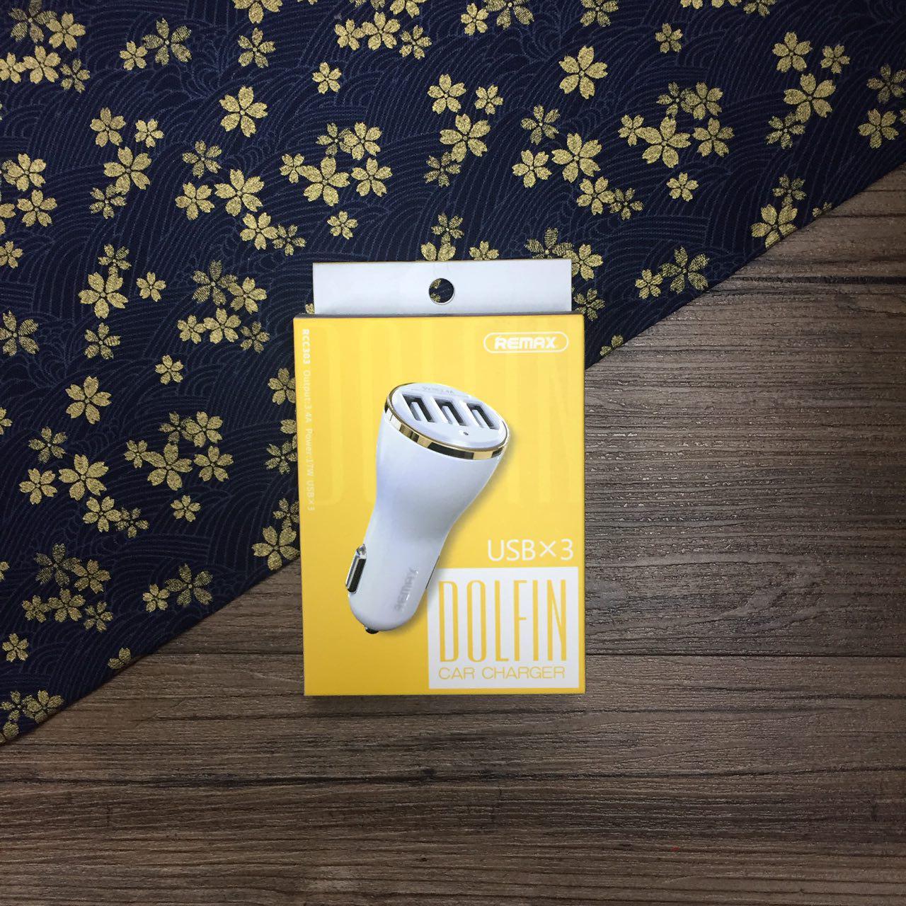 REMAX三孔USB車充-黃色