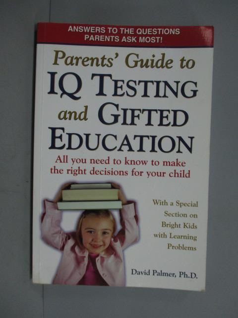 ~書寶 書T1/親子_ZBV~Parents' Guide to IQ Testing A