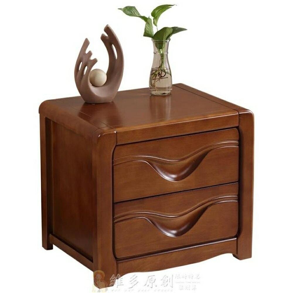 床頭櫃 收納櫃 申虹木業實木床頭櫃現代簡約床頭櫃中式臥室床邊收納儲物迷你小櫃 維多 5