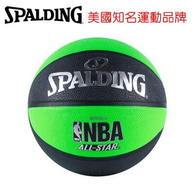 永昌文具【SPALDING】 斯伯丁 暢銷款Varsity系列 SPA83276 NBA Varsity 黑/綠 籃球 7號 /個