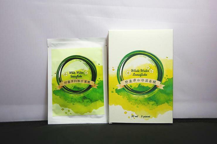 臺灣野蓮保濕嫩白面膜  隱形蠶絲面膜 單片包裝