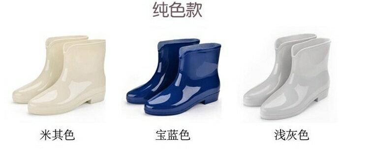 雨靴 雨鞋女短筒夏季防滑韓版時尚甜美雨靴蝴蝶結低幫淺口水- 概念3C