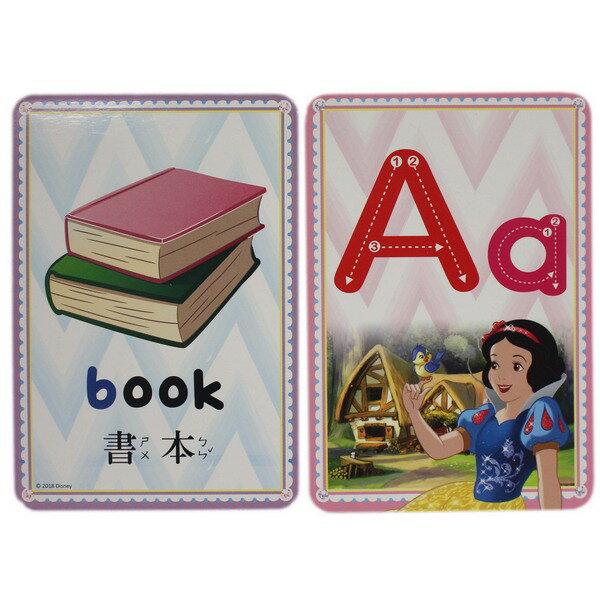 迪士尼公主 ABC認知卡 RD001C / 一盒36張入 { 定160 }  學習卡 教材教具圖卡 正版授權 3