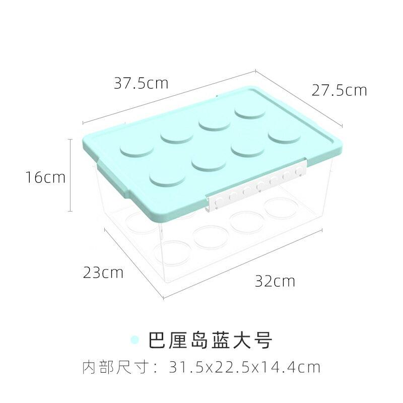 積木收納盒 兒童玩具透明收納箱樂高收納盒神器磁力片大容量顆粒積木整理箱子【TZ392】
