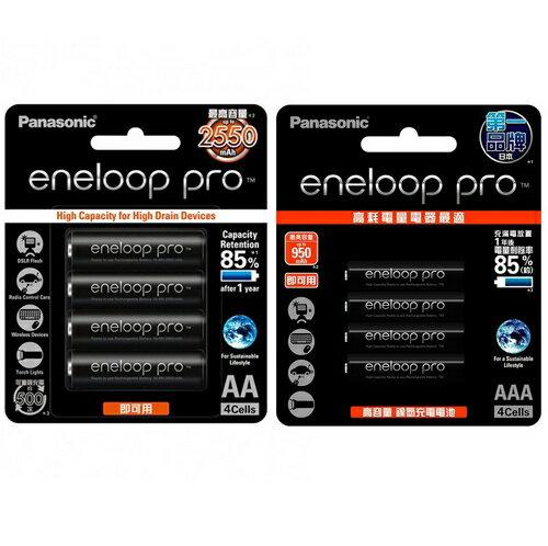 Panasonic 高階 3號/4號 充電池 4入/組 eneloop pro